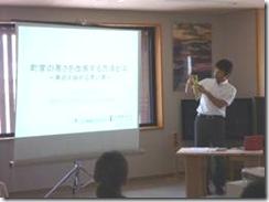住宅医イベント2011082707